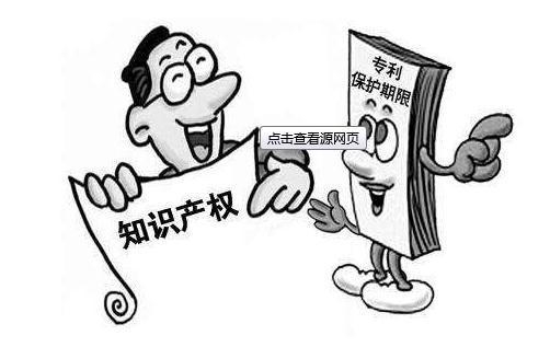 广州天河启动知识产权人才培训工程项目