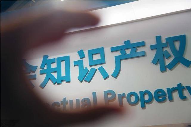 河南新乡市经开区举办知识产权实务及专利预审业务培训班